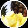 西表島産パイナップル