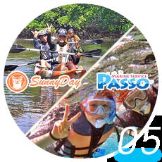 クーラの滝マングローブカヌーとサンゴのバラス島シュノーケリングツアー