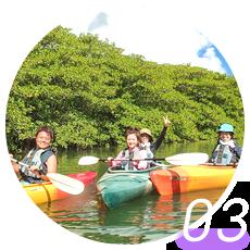 マングローブカヌー ショートコース(半日)