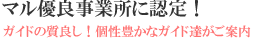 沖縄マリンレジャーセーフティービューロー