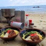 沖縄の伝統調味料、コーレーグース